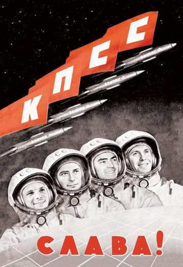 Series: USSR - Bolshevik & Soviet Artist: Unknown Period: Source country: USSR Source Year: Russia Cosmonauts in Space Uniform under which in Cyrillic is the word Slava for Glory 12 inch by 18 inch Gi