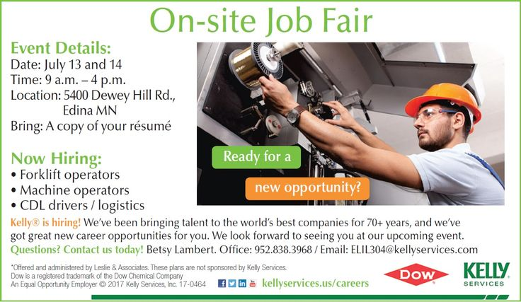 Bring your resume to the Kelly Services On-site Job Fair! Hiring for forklift operators, machine operators, CDL drivers / logistics. July 13 and 14 from 9 a.m. - 4 p.m. at 5400 Dewey Hill Rd., Edina MN. #nowhiring #mnjobs #forkliftjob #jobfair #careerfair #CDLdrivers #logistics #machineoperator