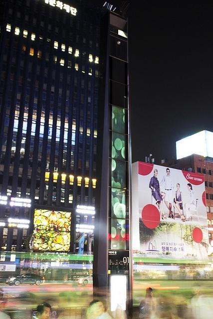Internet Art Media Poles, Gangnam, Korea