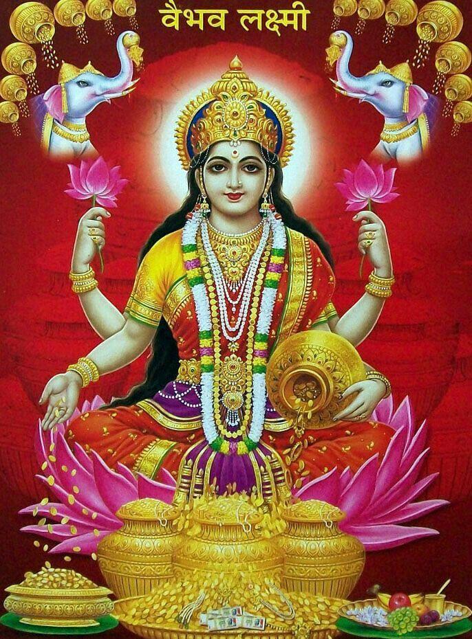Shri Lakshmi Narayan