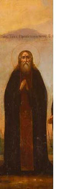 27Feb. Saint Titus, presbyter of the Kiev Caves, venerable (Near Caves)   RUSSIAN ORTHODOX CATHEDRAL OF ST.JOHN THE BAPTIST