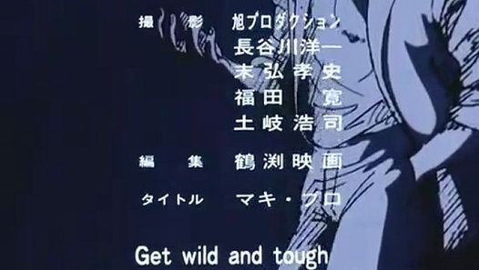 Dailymotionで シティーハンター / CITY HUNTER - Get wild (ED1) から送信された動画 «hiragana3» を視聴する。