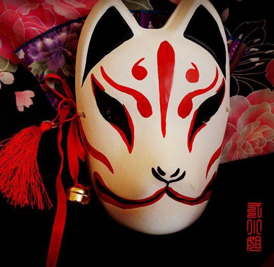 Populaire Les 25 meilleures idées de la catégorie Masque de démon japonais  HQ01