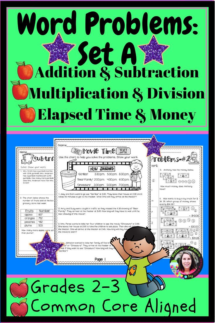 hight resolution of Word Problems can be tough for students! This resource provides 18 pages  (over 100 word problems) that focus on add…   Word problems