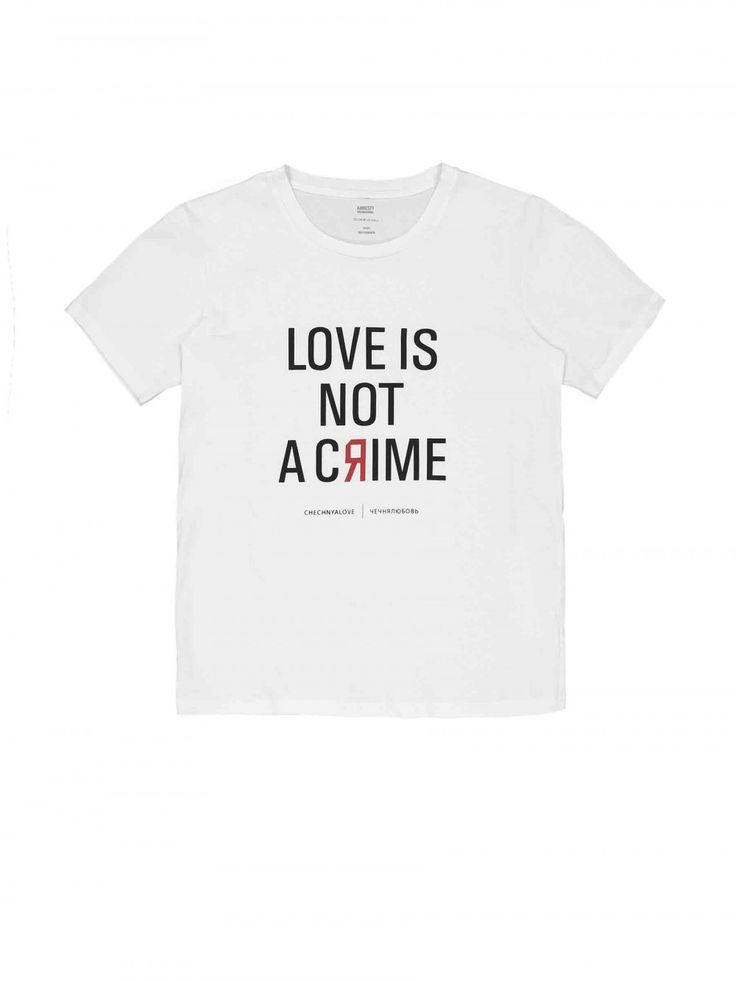 Love Is Not A Crime T-shirt, White | Won Hundred