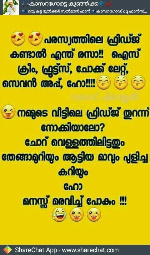 Top Five Funny Quotes About Life In Malayalam - Circus