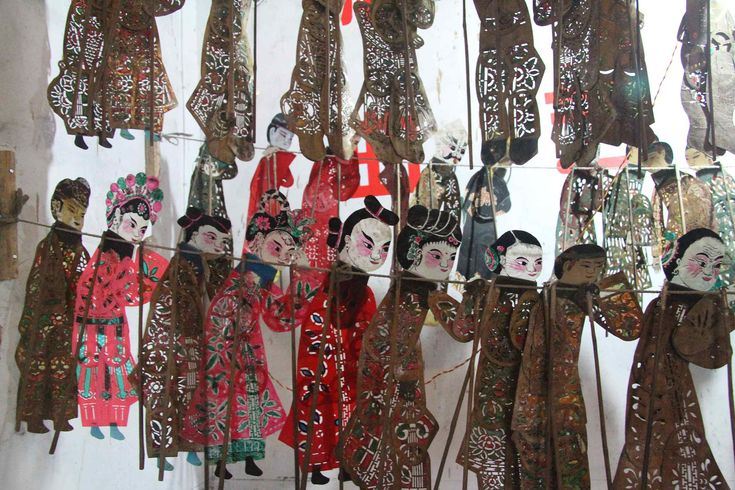 Chinese Shadow Puppetry | Central China