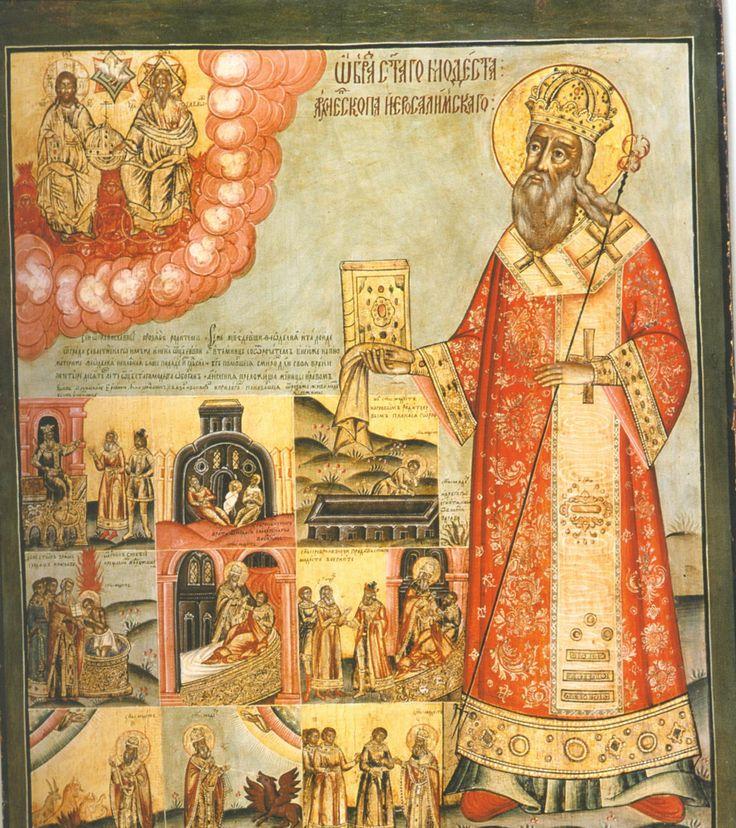 Full of Grace and Truth: St. Modestos Bishop of Jerusalem