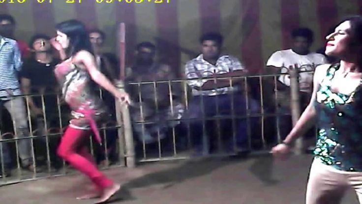 Latest village jatra dance 2016 brvbar গরমর সনদর কচ ময়র পগল কর ডনস - 1 8