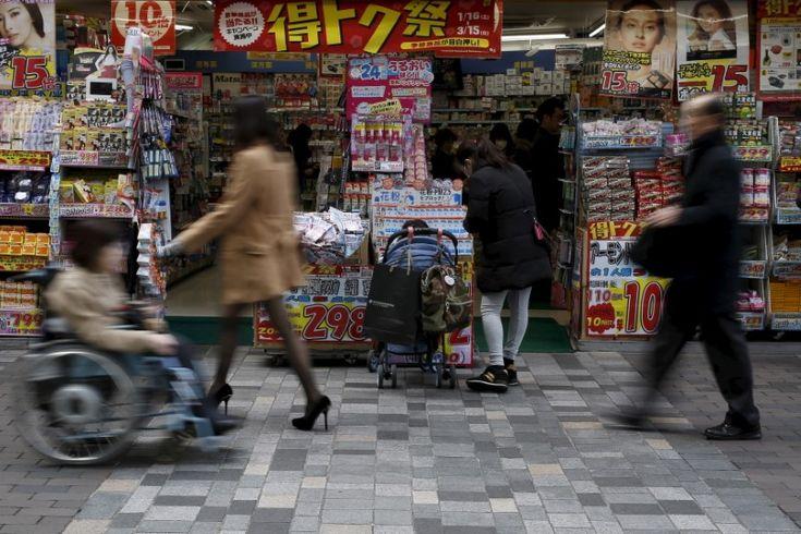Equityworld Futures Pusat : Pengeluaran Jepang Melonjak BOJ Terus Melakukan Stimulus