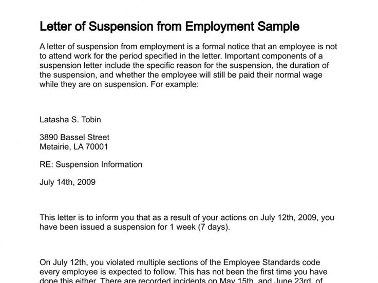 Image result for suspension letter for employee