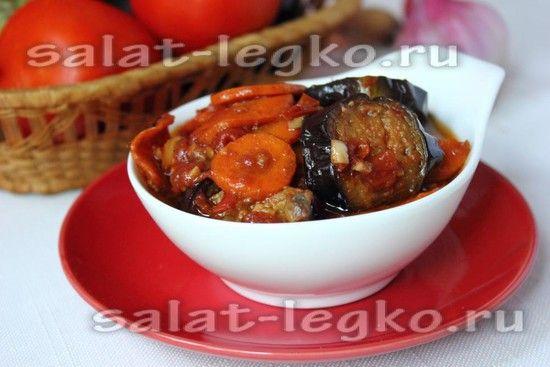 рецепт салата из баклажан на зиму