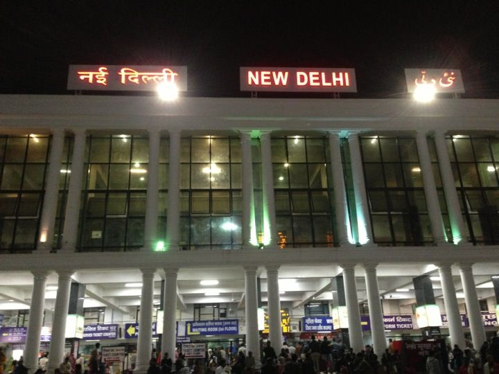 New Delhi | नई दिल्ली Metro Station in New Delhi, Delhi