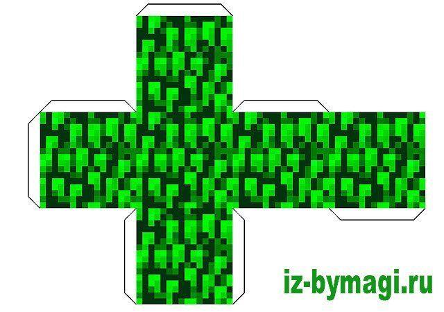 Minecraft из бумаги - Блок