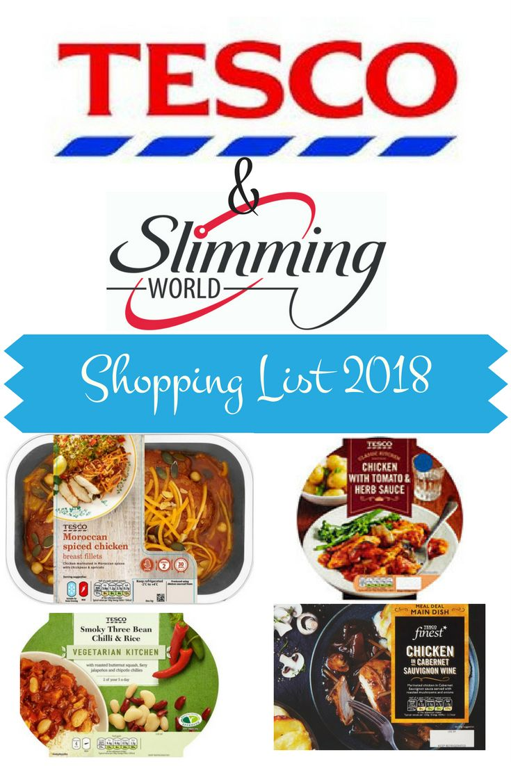 Shopping List of Low Syn and Syn Free foods from Tesco on the slimming world plan 2018.#lowsyn#freefoods#tesco#slimmingworldsyns#slimmingworld