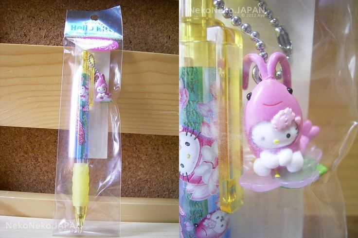 GOTOCHI HELLO KITTY Mechanical Pencil SHIZUOKA Spiny Lobster MADE IN JAPAN NEW!