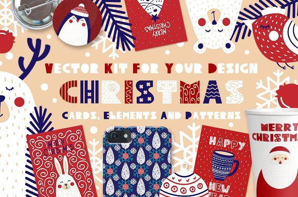 ad: free christmas graphics, patterns Christmas cards, elements & patterns by JuliyArt on @creativemarket