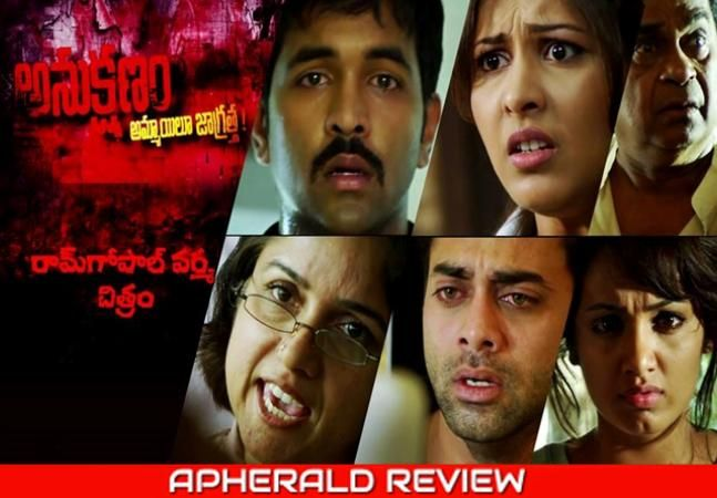 Anukshanam Review | LIVE UPDATES | Anukshanam Rating | Anukshanam Movie Review | Anukshanam Movie Rating | Anukshanam Telugu Movie Review | Anukshanam Movie Story, Cast & Crew on APHerald.com  http://www.apherald.com/Movies/Reviews/63800/Anukshanam-Telugu-Movie-Review-Rating/