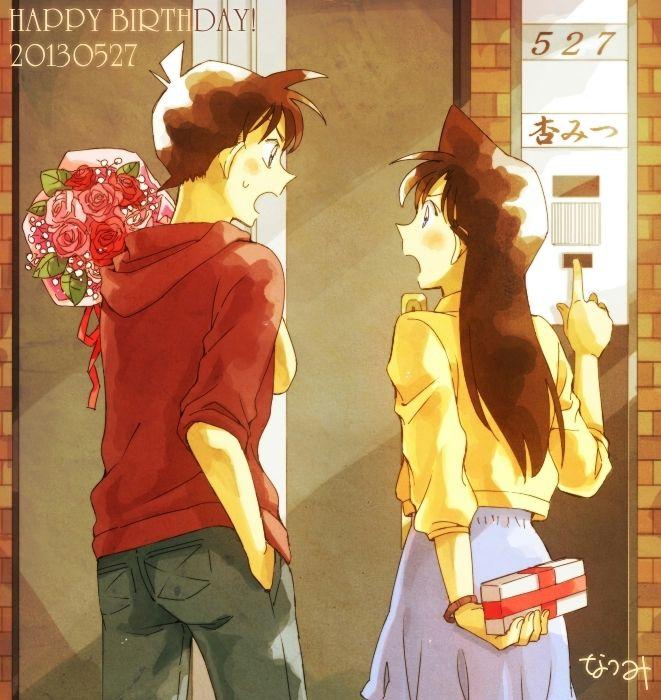 Tags: Anime, Fanart, Detective Conan, Mouri Ran, Kudou Shinichi