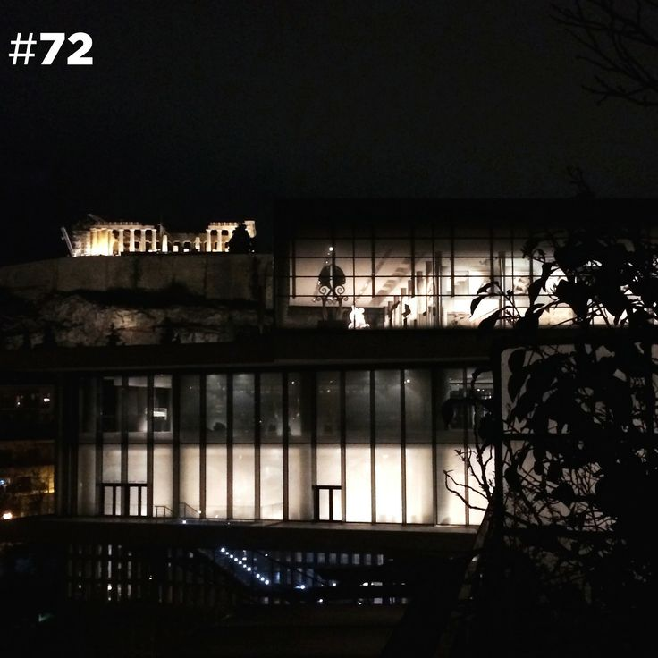 Athens by Night, Acropolis Museum