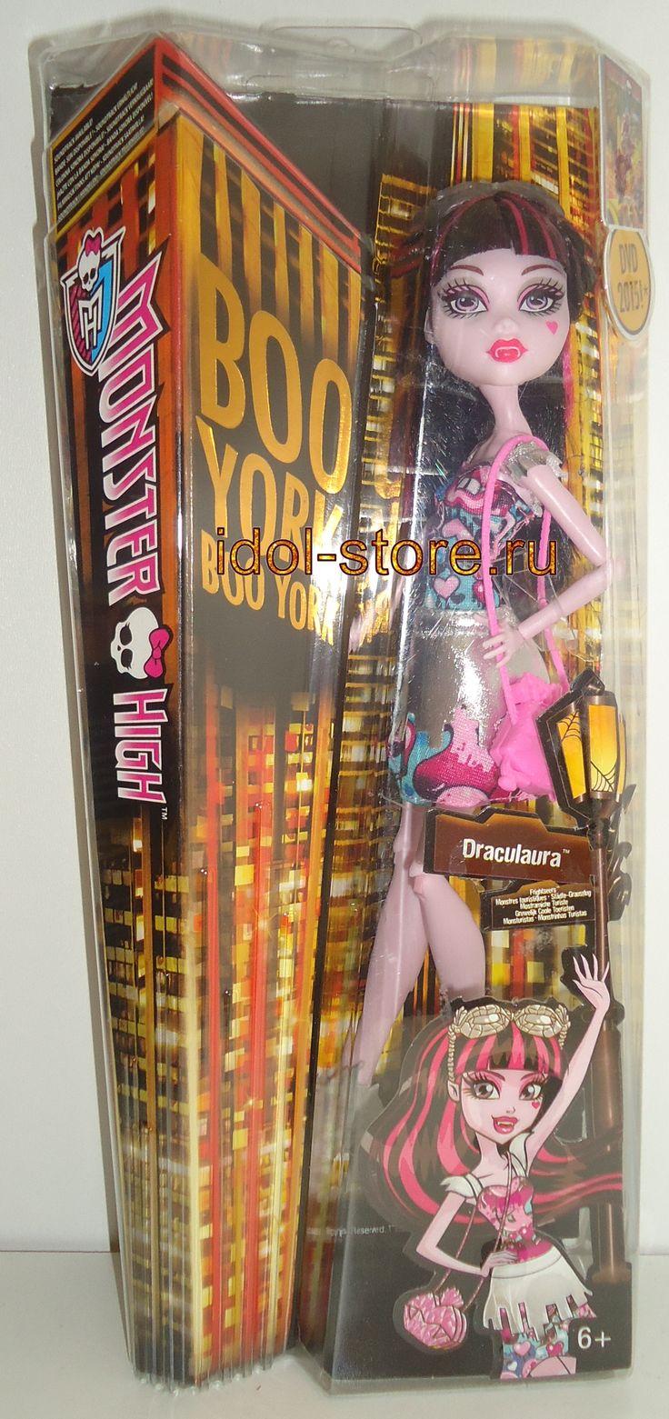 "Monster High, Boo York, Boo York, Frightseers - Draculaura fashion doll. Монстр * Монстер Хай, кукла Дракулаура с аксессуарами из серии ""Бу Йорк, Бу Йорк"""