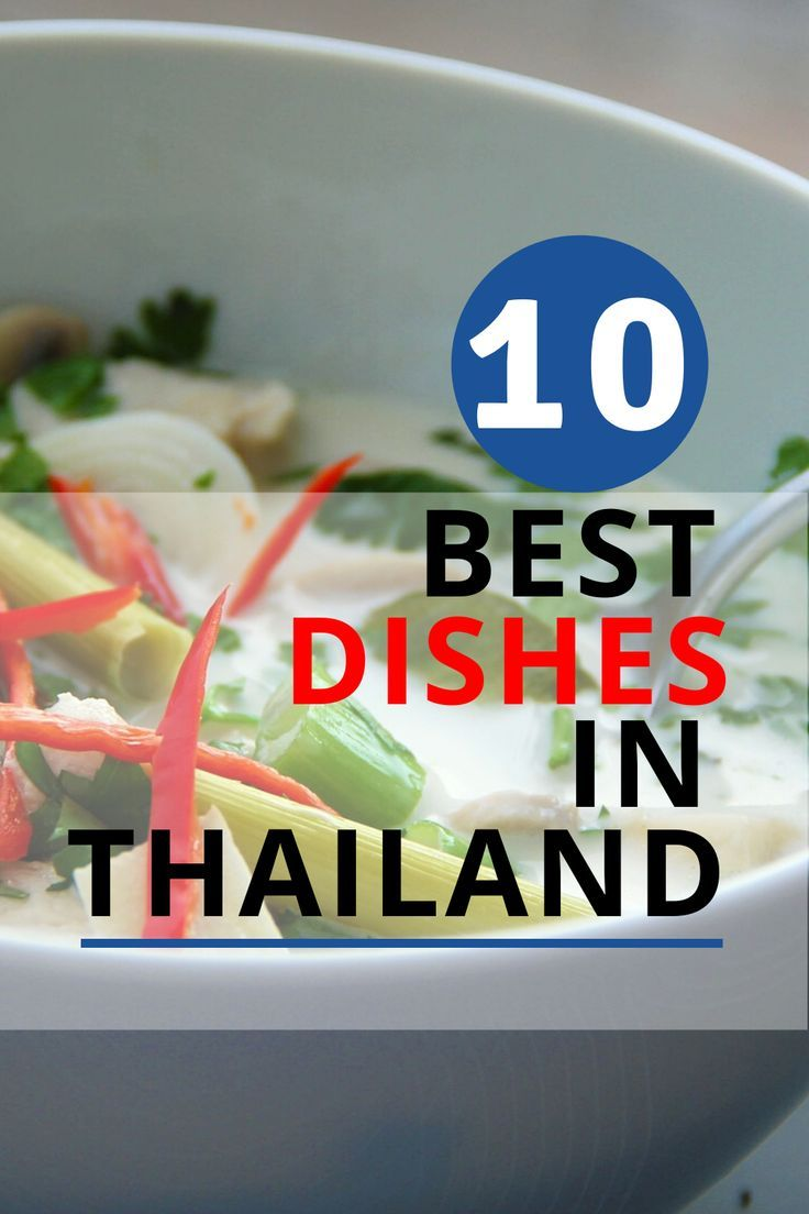 Thailand Food Must Try Dishes In 2020