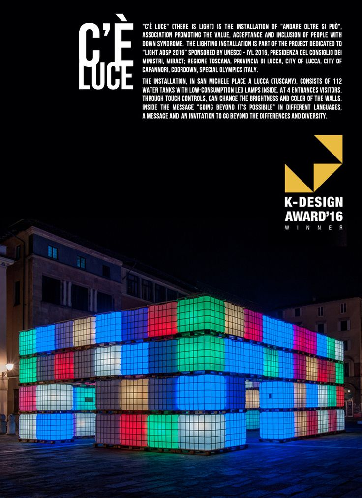 """We are extremely pleased to annunce that thesignLab has been awared as the winner of K-Design Award 2016 """"C'è Luce"""", exhibith lighting design Christmas 2015 - Piazza San Michele, Lucca, Tuscany, Italy Concept: Domenico Raimondi - thesignlab Exhibit: Amandla Productions, Scutaro & Figli, Allestend, Print: Huevo Print"""