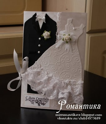 Romance: Wedding Cards