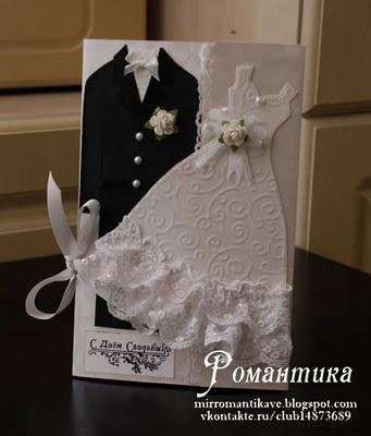 Romance: Wedding Cards