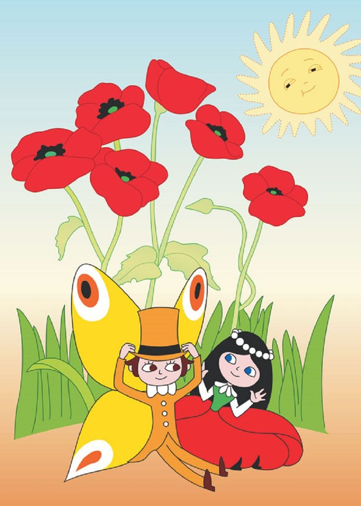 Maková panenka a motýl Emanuel . Illustration Gabriela Dubská