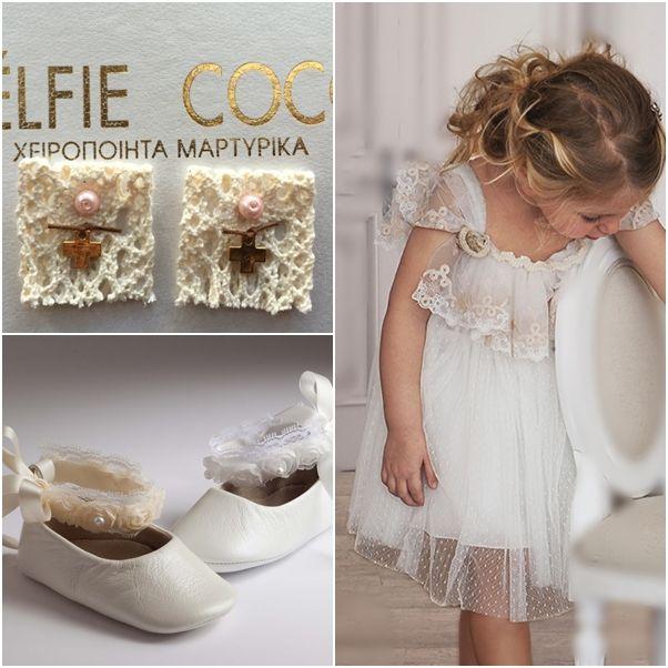 Χειροποίητο βαπτιστικό φορεμα, χειροποίητα μπαλαρινάκια και χειροποίητα μαρτυρικά! Αγαπάμε αυτό τον συνδυασμο!!! e-shop: www.angelscouture.gr