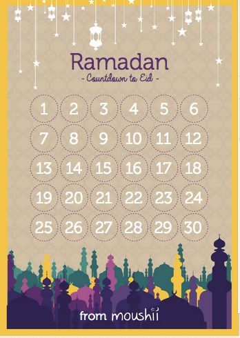 Download your FREE Ramadan Moushii Calendar | Moushii blog: