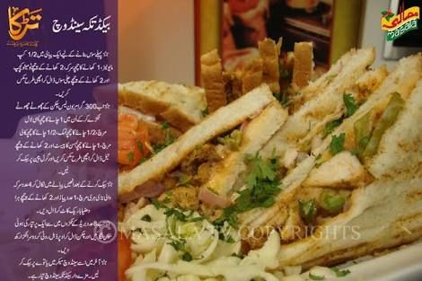 Image Result For Club Sandwich Recipe By Chef Zakir Cooking