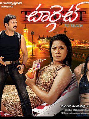 Target Telugu Movie Online - Mumait Khan, Shraddha Das, Krishna Bhagavan, Riyaz Khan, Saira Banu, Ali and Venu Madhav. Directed by Ramesh Raja. Music by Koti. 2009 [A]