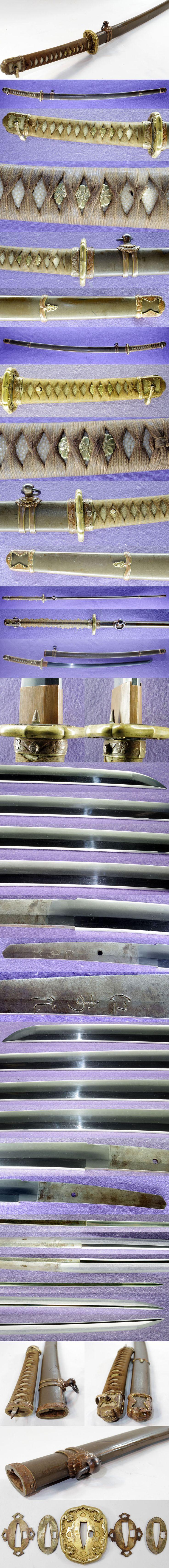日本刀 刀 江村作(年代昭和)(一原長光)|日本刀 刀剣販売 e-sword