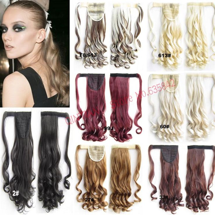 Synthetic Wrap Around Ponytail Clip In On Hair Extensions Invisible ribbon HairPiece Pop Pony Wavy Curly 12 colors 24inches 100g