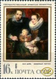 Почтовые марки СССР 1970 года