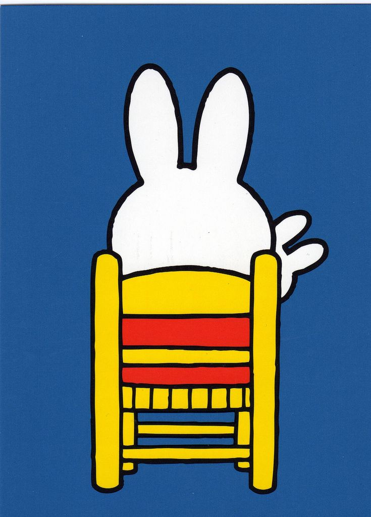 miffy ~ dick bruna