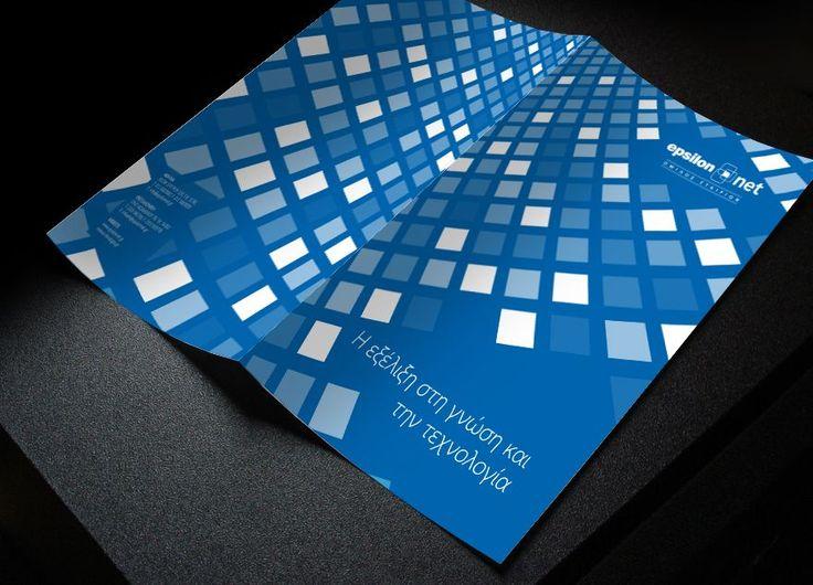 Epsilon Net Folder 2013