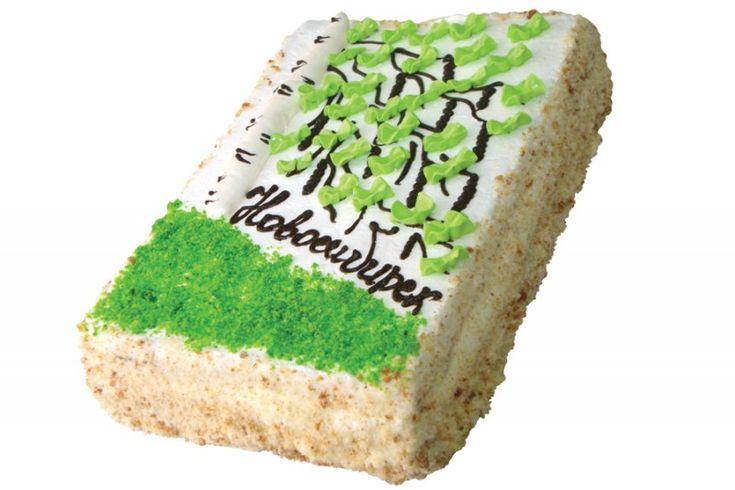 Широко известный в узких кругах - торт Новосибирск :: Сибмама - о беременности, детях и о семейной жизни