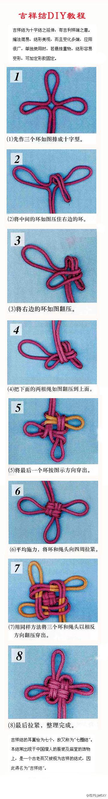 Chinese knot - orientais são os melhores