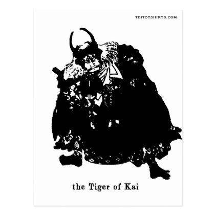 武田信玄 Takeda Shingen Postcard - postcard post card postcards unique diy cyo customize personalize