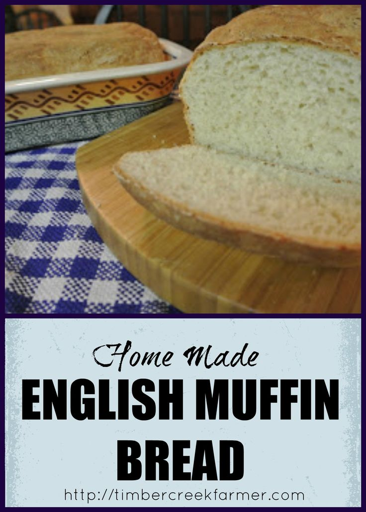 English Muffin Loaves | English, Homemade and Muffins