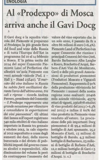 Panorama di Novi, another article about our Russian trip.