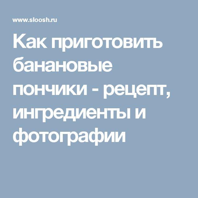 ленинградские пышки рецепт классический пошаговый