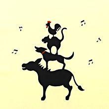 【楽天市場】【お仕立て付き】正絹塩瀬染名古屋帯《ブレーメンの音楽隊》クリーム【送料無料】【smtb-k】【ky】:西陣屋