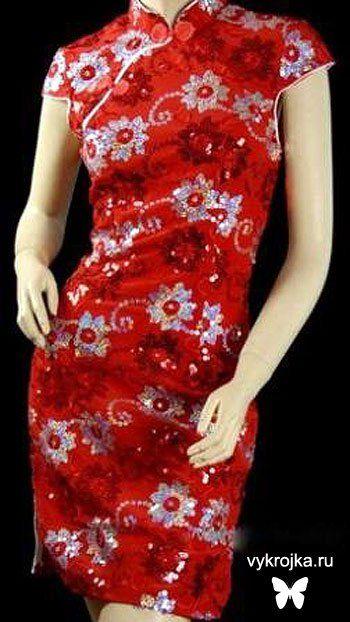 4e3d1eda0d61f5c Выкройка платья в китайском стиле. р-р 42-44, рост 158 см. | Кимоно ...