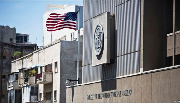 US 'to move embassy to Jerusalem on May 14' — day of Independence Declaration. The US is planning to officially move its embassy in Israel to Jerusalem on May 14, 2018 — the 70th anniversary of Israel's declaration of independence, as well as Washington's recognition of the Jewish state — Channel 10 and Hadashot news reported Friday.