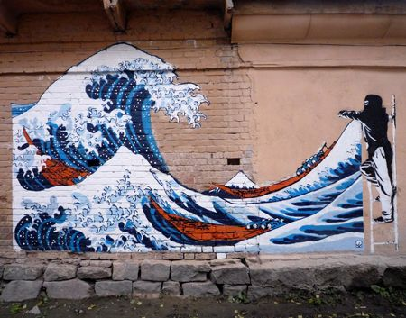 Wall Painting Hokusai S Great Wave Hokusai S Great