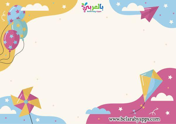 اطارات طفولية للكتابة عليها إطارات جميلة فارغة 2021 بالعربي نتعلم Art Map Map Screenshot